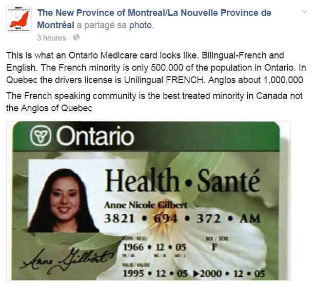 Carte medicare Ontario